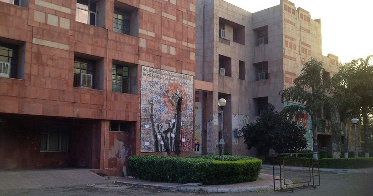 JNU fines four students for cooking and eating biryani near administration block, say reports