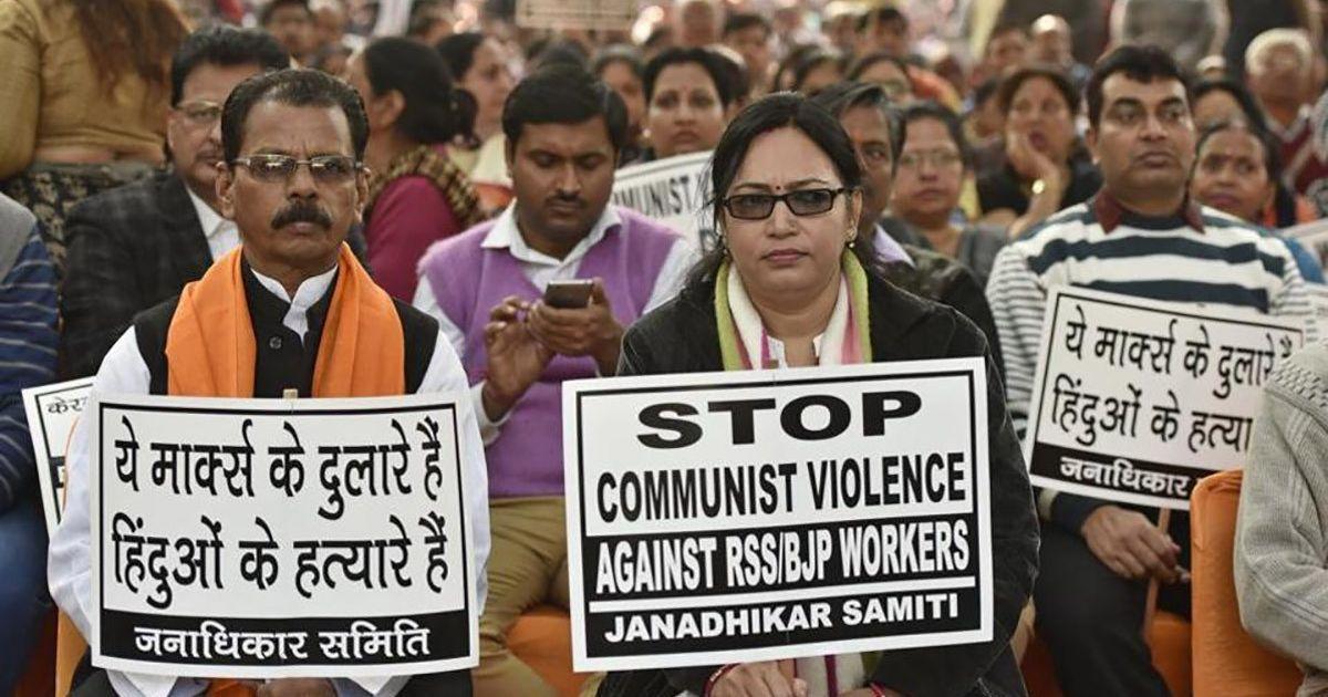 Thrissur: RSS man murdered, BJP claims Communist workers did it