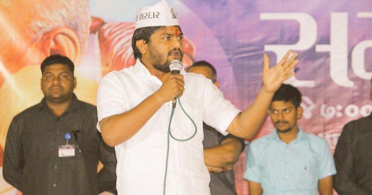 Will the BJP's attack on the Hardik Patel 'sex CD' prove counterproductive?