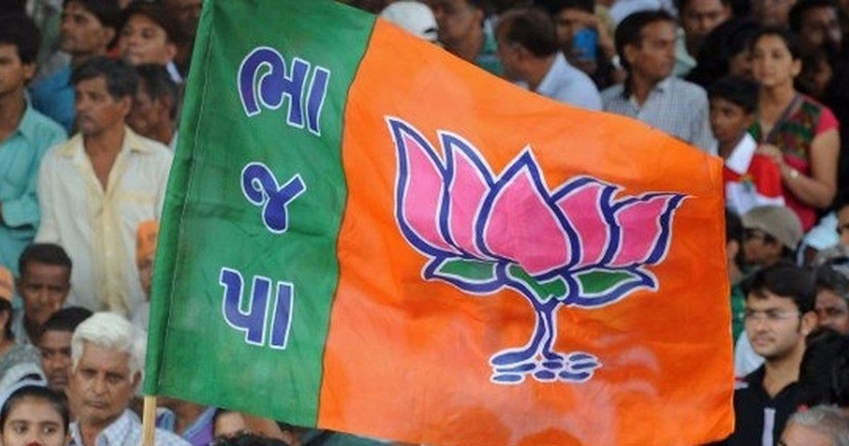 Vote for BJP or face difficulties, Uttar Pradesh party leader tells Muslims