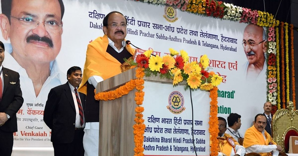 Using Hindi is the most powerful way to unify India, Venkaiah Naidu says in Telangana