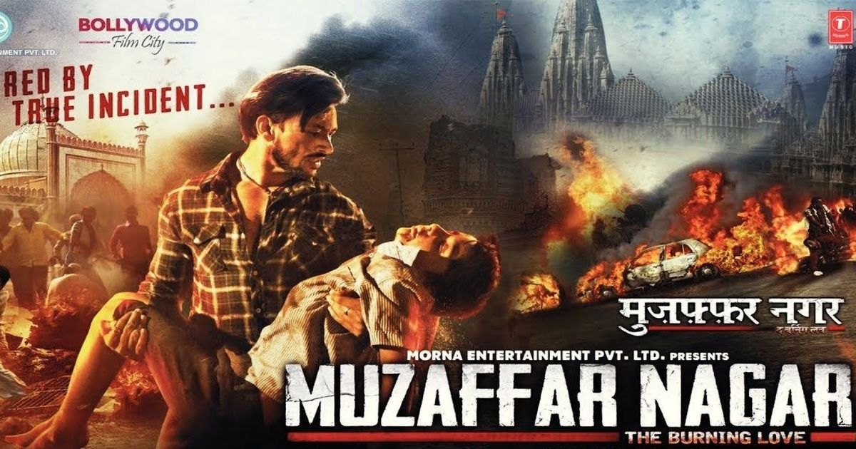 Theatres in five West UP districts refuse to screen movie based on Muzaffarnagar riots