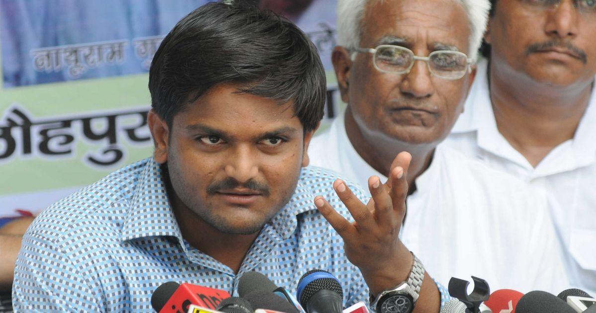 Gujarat elections: Both BJP and Congress are the same, says Hardik Patel at rally near Ahmedabad
