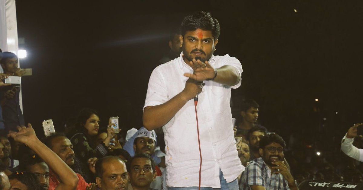 Gujarat elections: Congress has agreed to Patidars' demand for reservation, says Hardik Patel