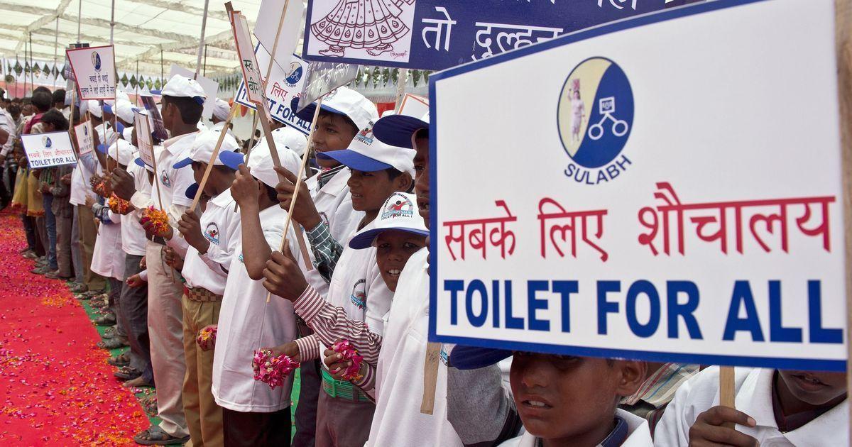 Bihar: Teachers' union writes to CM Nitish Kumar against order to photograph open defecation