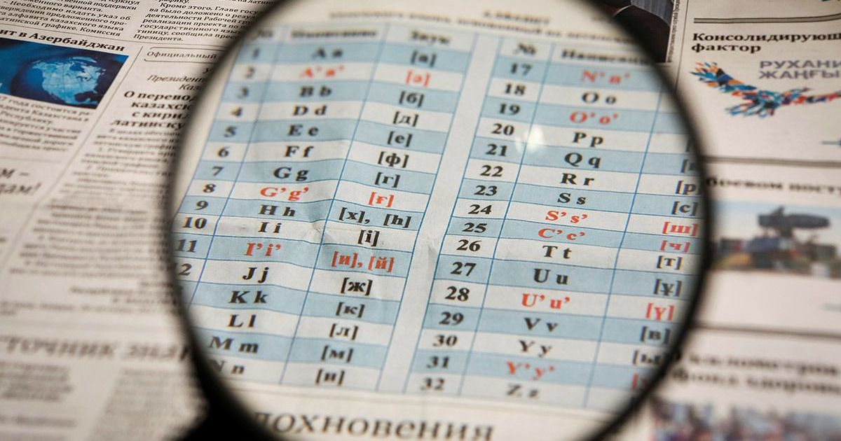 Between the lines: What Kazakhstan's move from Russian Cyrillic script to Latin alphabet signifies
