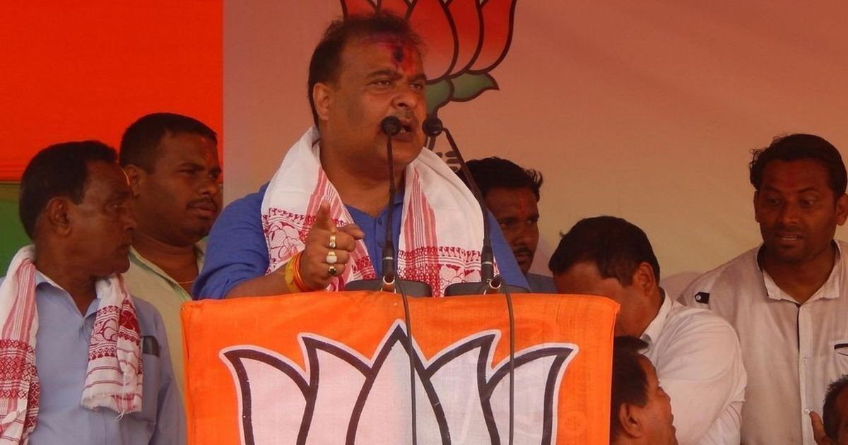 Assam minister Himanta Biswa Sarma apologises for 'mindless controversy' around remarks on cancer
