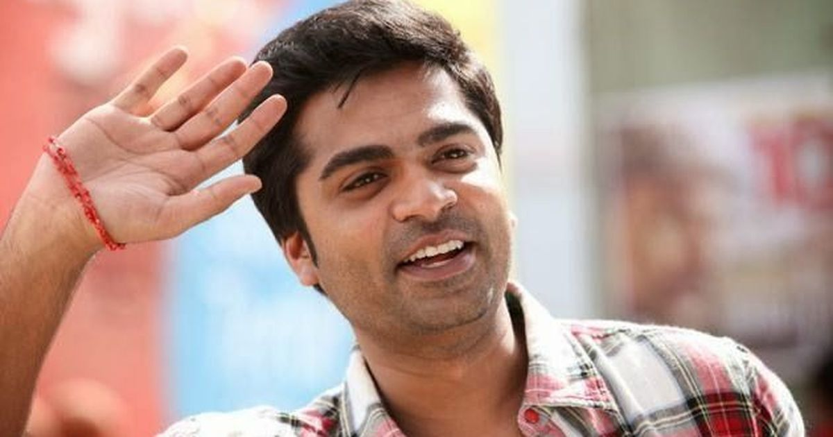 Tamil producers' council serves notice to actor Silambarasan for stalling shoot: Reports
