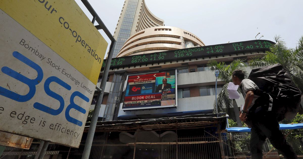 BSE to auction investment limits for Rs 3,930 crore government bonds