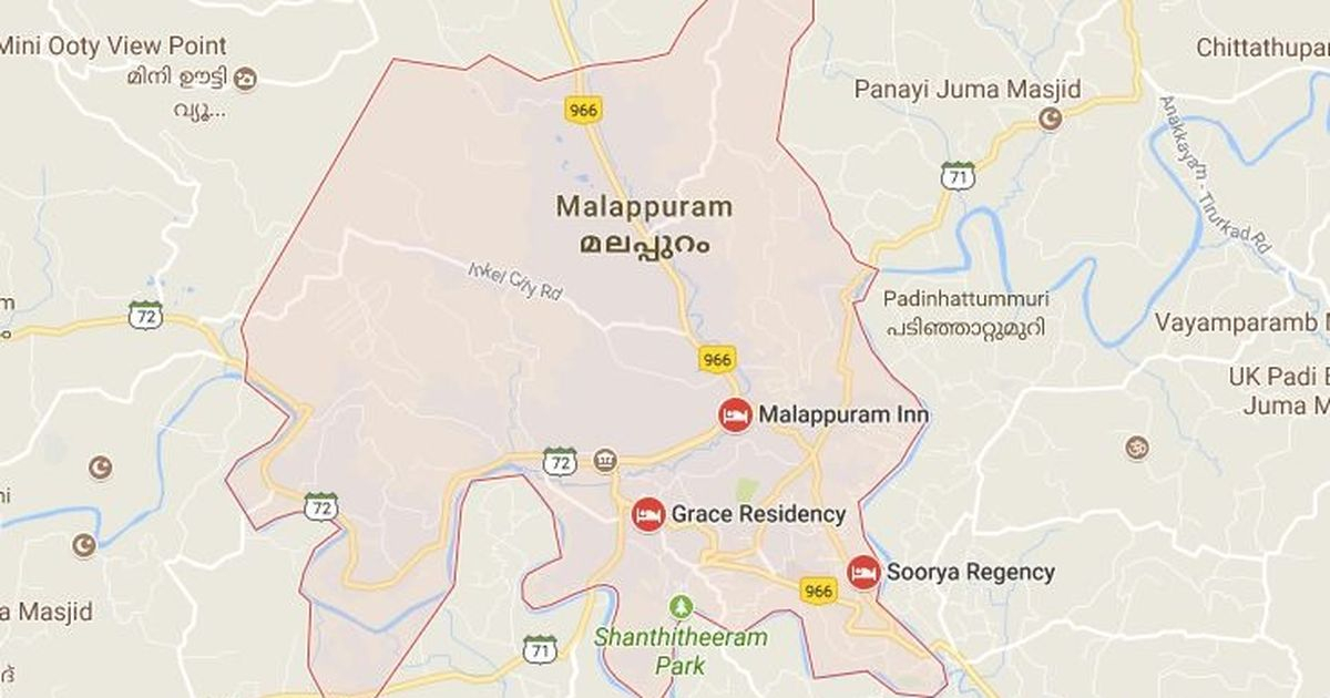 Kerala: Three arrested after group attacks nurse, health officials conducting a vaccination drive