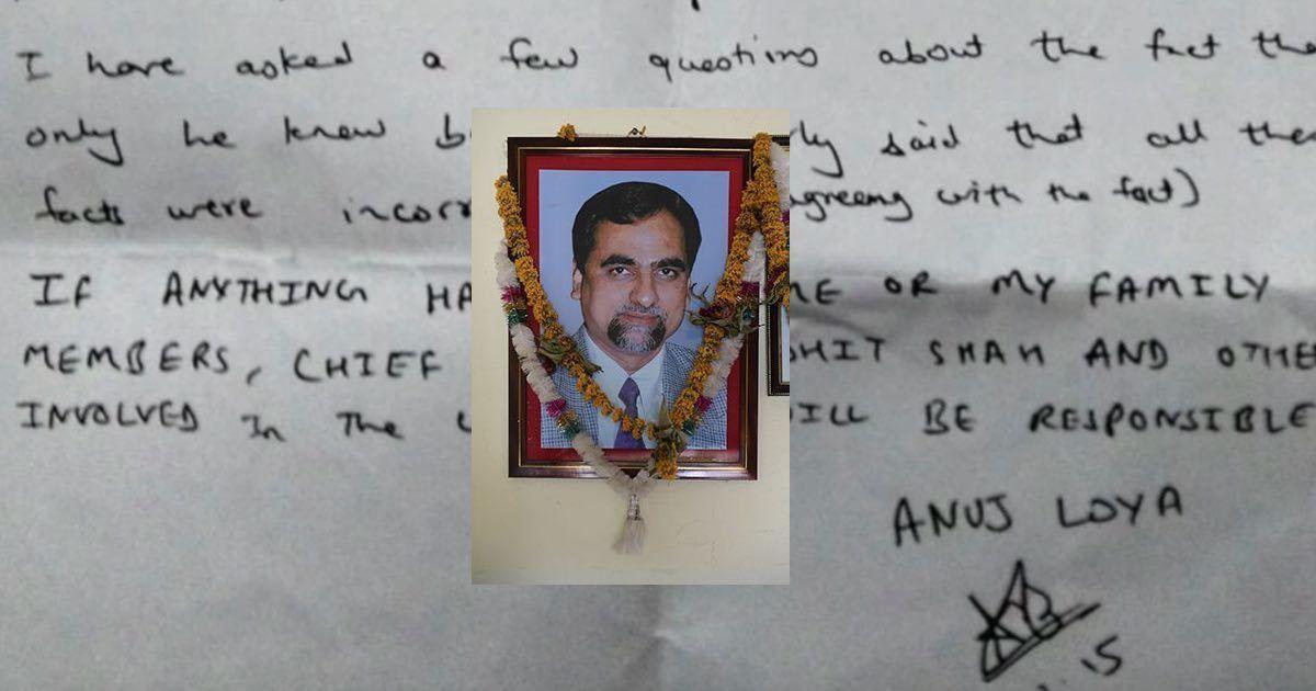 Now, CBI judge Loya's son Anuj claims family has no suspicions about his death