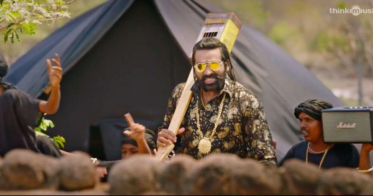 Watch: Vijay Sethupathi as god and demon in 'Oru Nalla Naal Paathu Solren' teaser