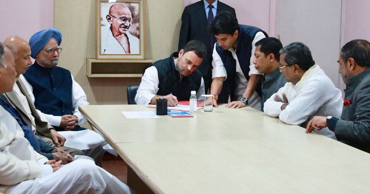 Rahul Gandhi files nomination papers for post of Congress president