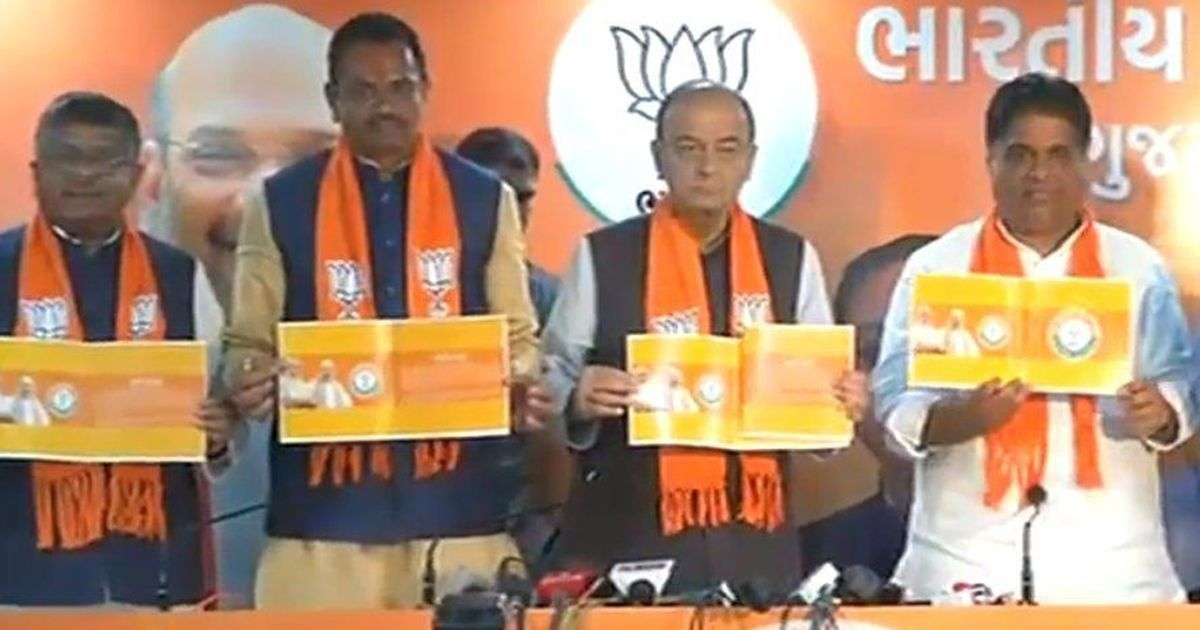 Gujarat polls: BJP's performance speaks for itself, says Jaitley as party releases vision document