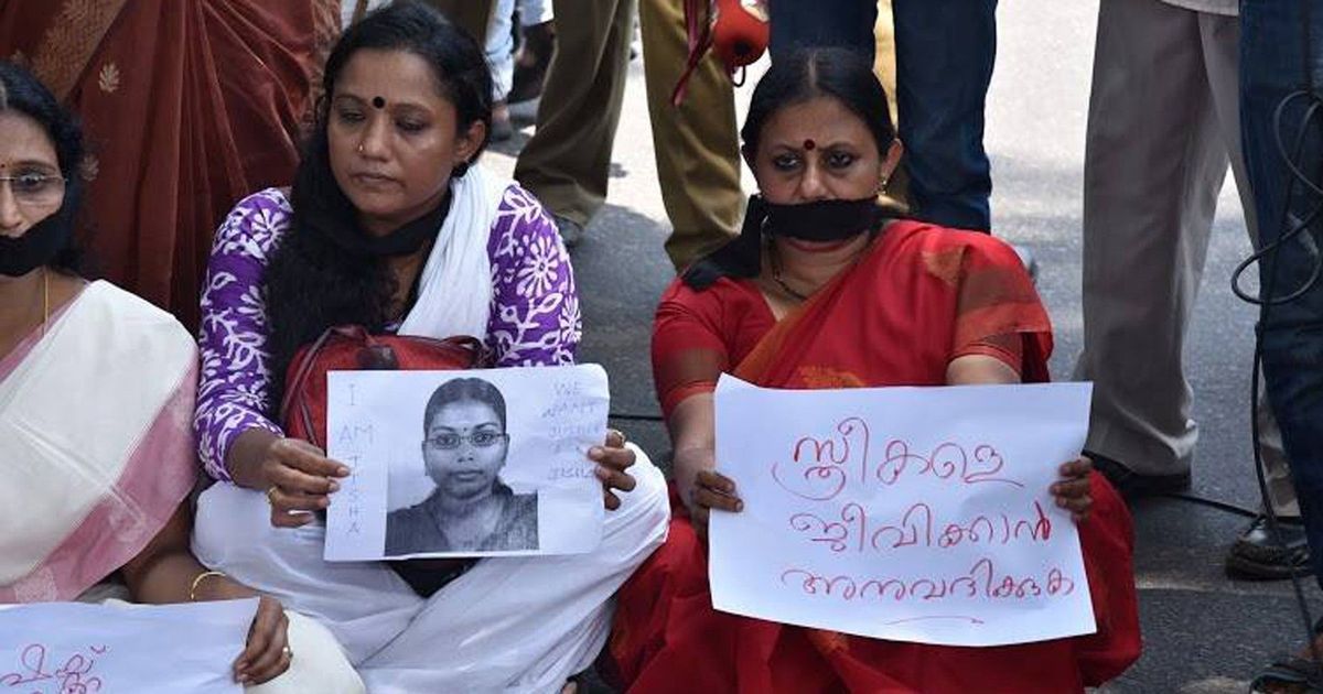 Kerala law student's rape and murder: Court sentences convict Ameerul Islam to death
