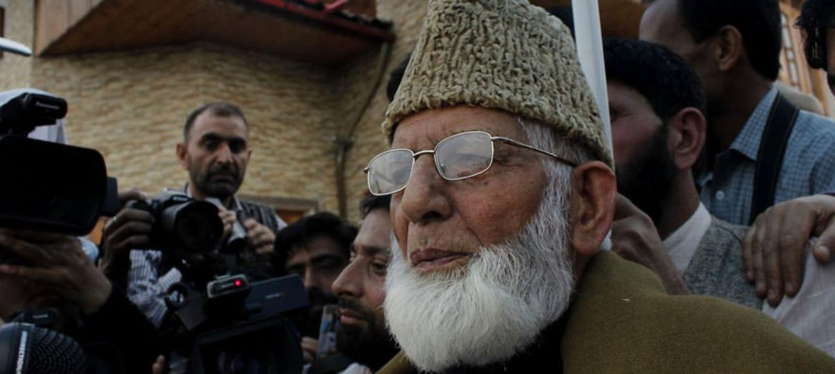 Enforcement Directorate issues summons to Syed Geelani in alleged money laundering case