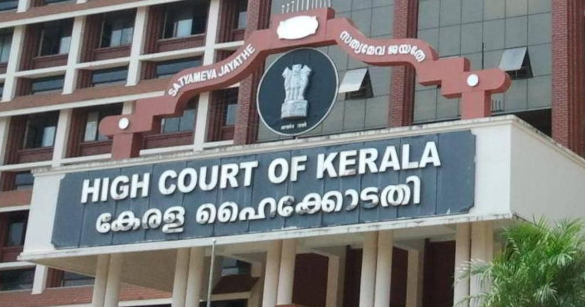 Kerala HC upholds Thiruvananthapuram school's decision to suspend two students for hugging