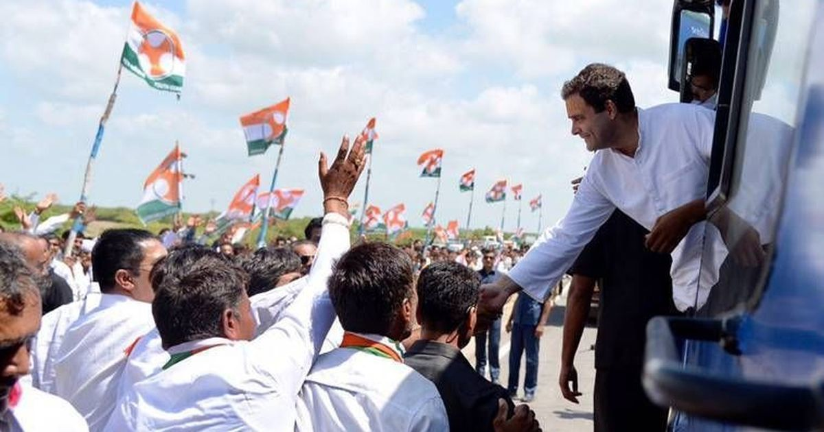 Gujarat election results are a 'massive jolt' to the BJP, says Rahul Gandhi
