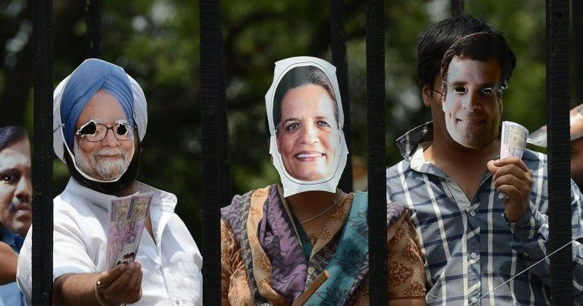 Readers' comments: Congress was and is a corrupt party, 2G scam verdict will not change that