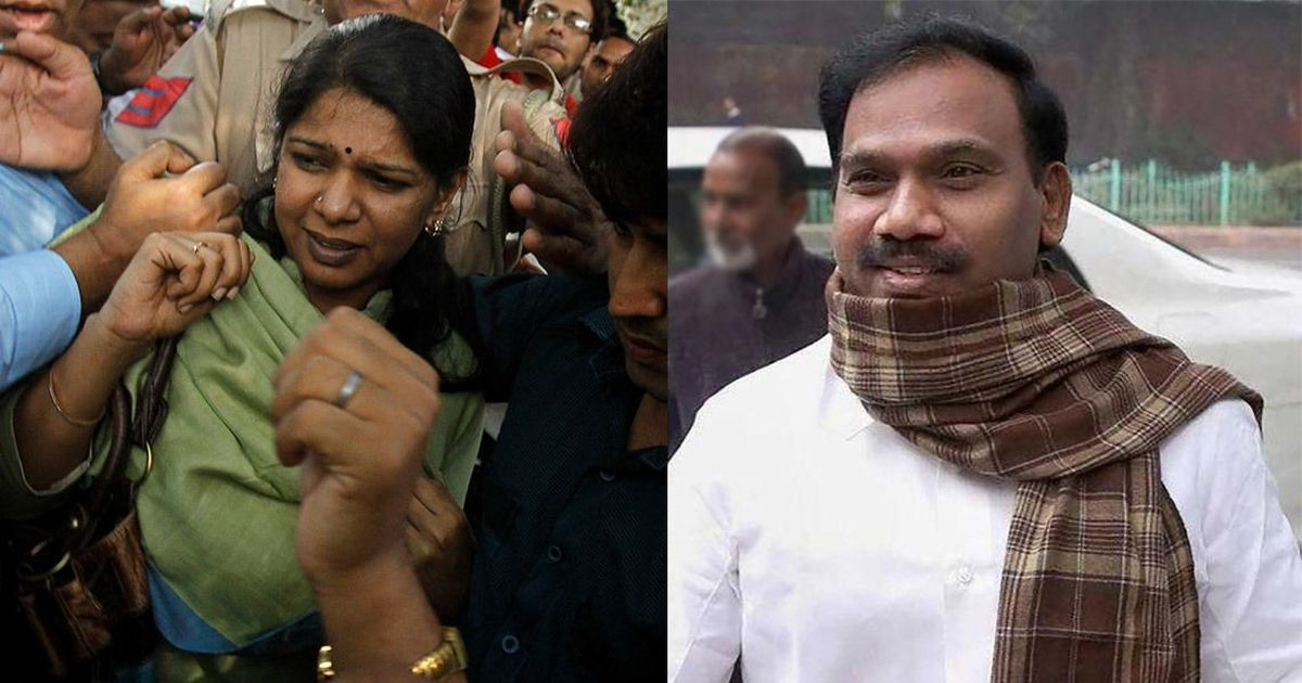 2G spectrum scam: Special court acquits all accused in the case including Kanimozhi, A Raja
