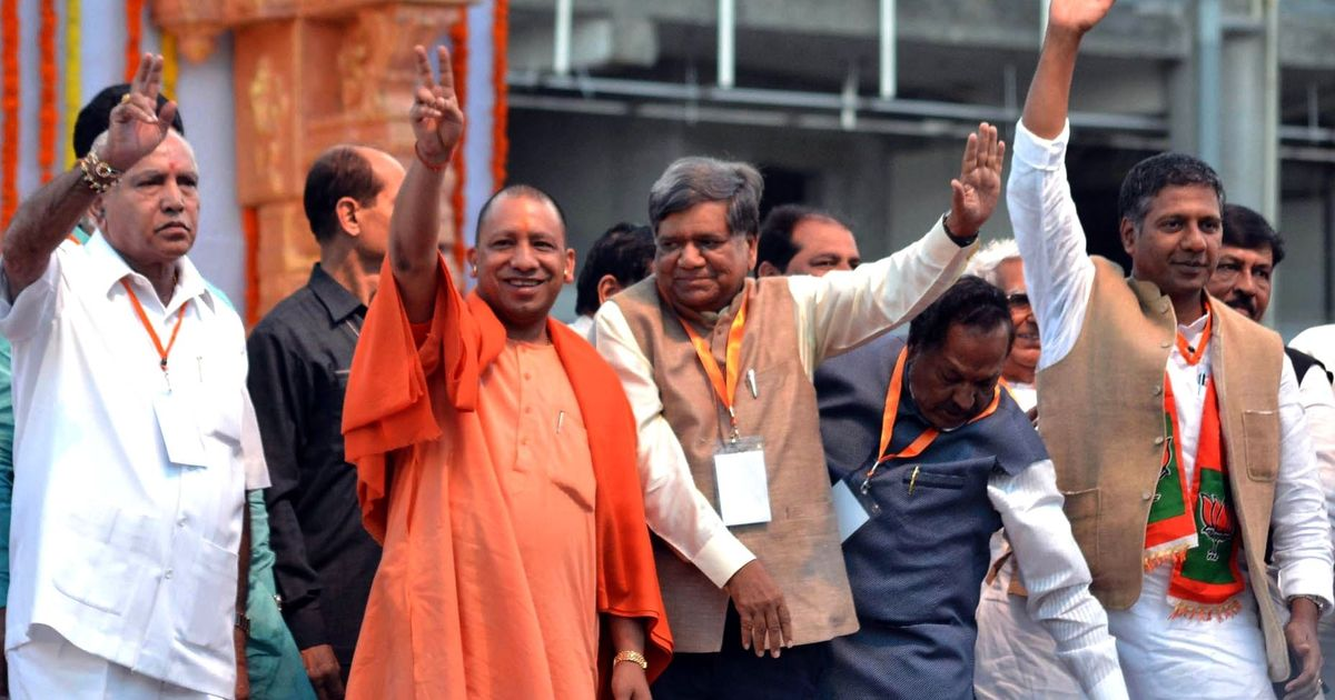 There is a 'state of anarchy' in Congress-ruled Karnataka, claims UP Chief Minister Adityanath