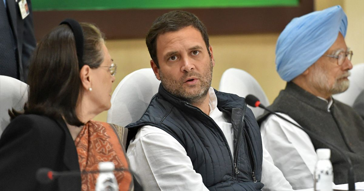 Truth about the 2G spectrum case now out in public, BJP's claims are all lies, says Rahul Gandhi