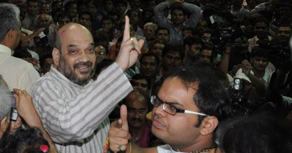 Ahmedabad court sets aside its gag order on The Wire in Jay Shah defamation case