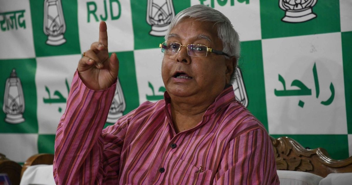 'Truth will win in the end': Lalu Yadav tweets after conviction in fodder scam