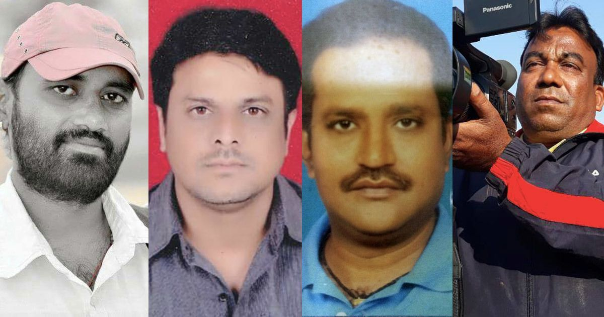 'We are on our own': Journalists arrested in Chhattisgarh lament lack of support from employers
