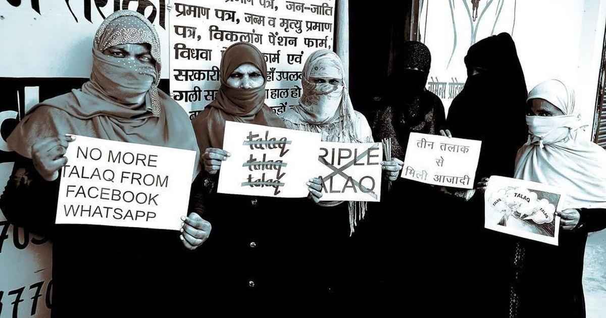 The Daily Fix: The Rajya Sabha needs to re-examine the draconian provisions of the triple talaq Bill