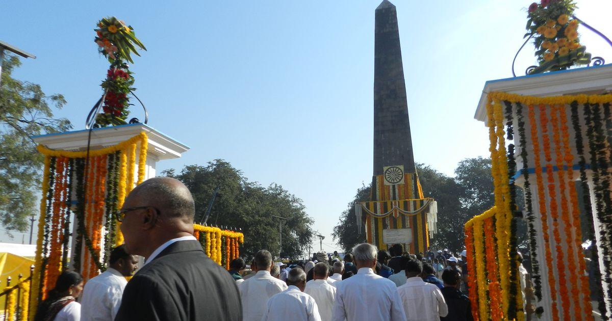 Bhima Koregaon: Security stepped up outside Delhi's Maharashtra ...