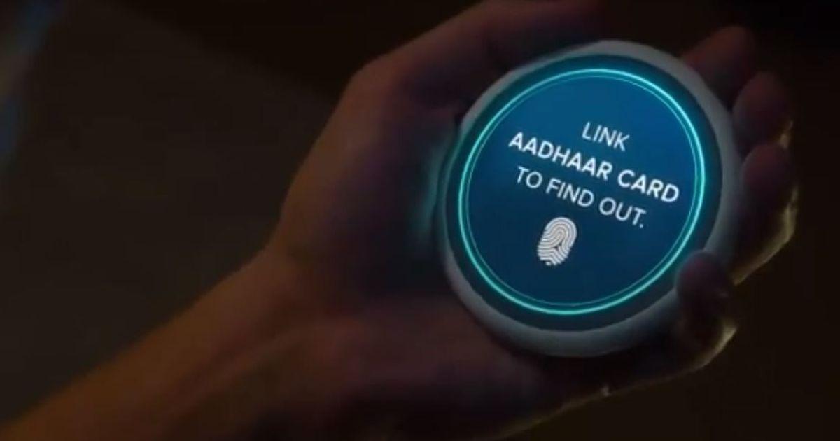 Watch: Netflix trolls Aadhaar in Black Mirror promotional clip