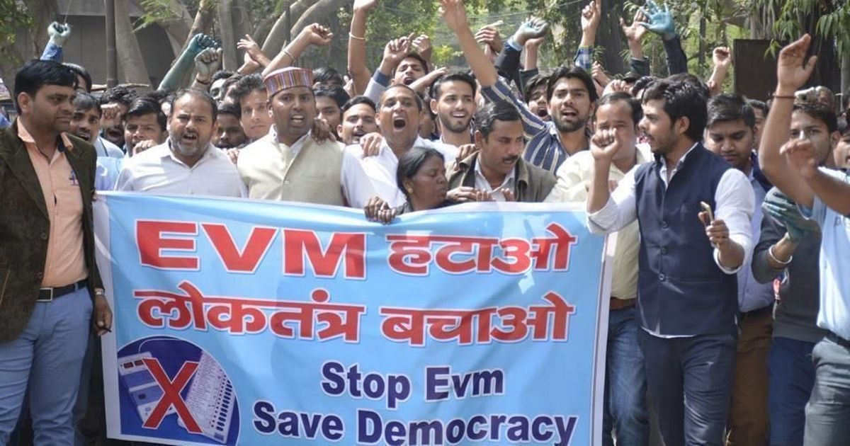Opposition parties are set to make a strong pitch against electronic voting machines