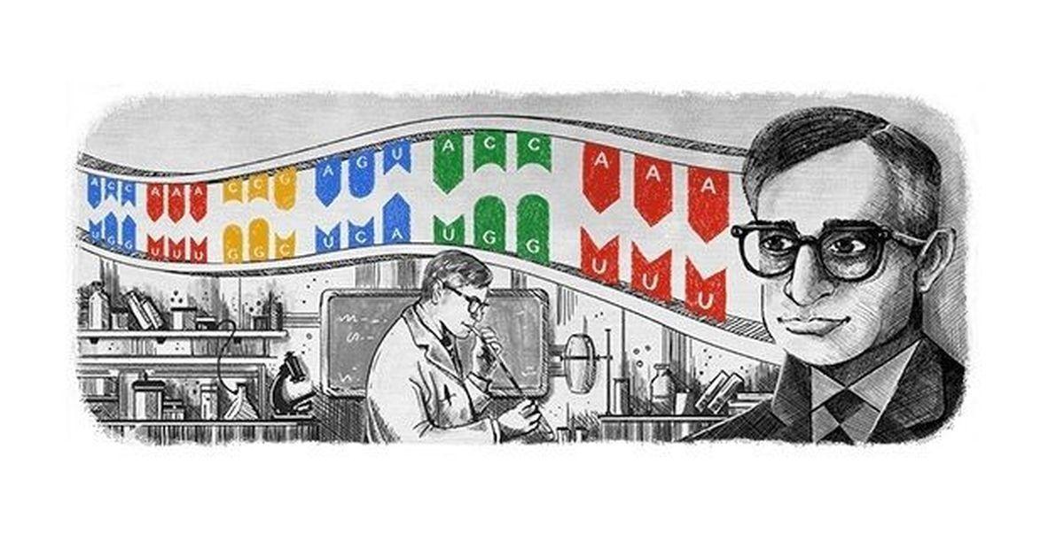 Today's Google Doodle honours biochemist Har Gobind Khorana on his 96th birth anniversary