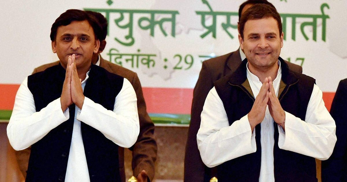 2019 Lok Sabha elections: Akhilesh Yadav rules out possibility of alliance with Congress 'for now'