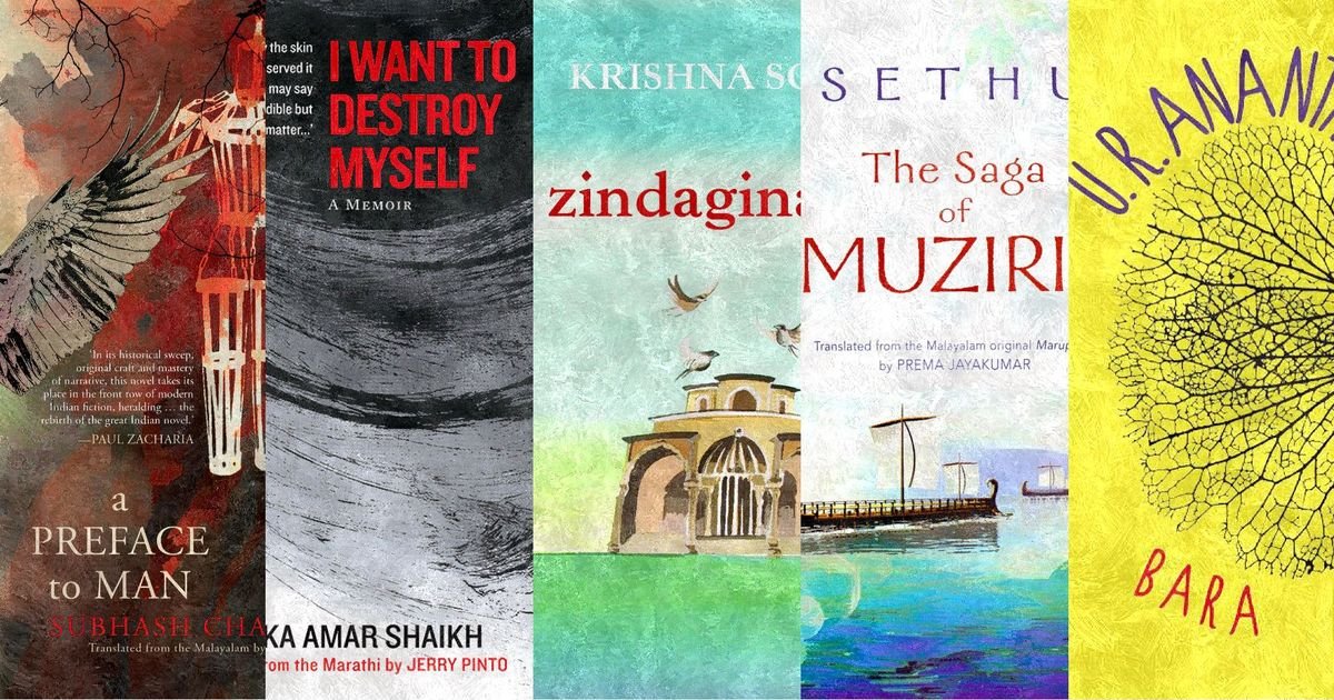 A reader's guide to the five masterly translations on the shortlist of the Crossword Book Award