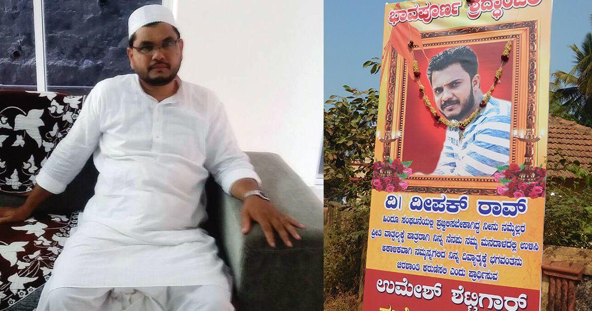 In coastal Karnataka, families of murdered Muslim restaurateur and Hindu salesman seek answers
