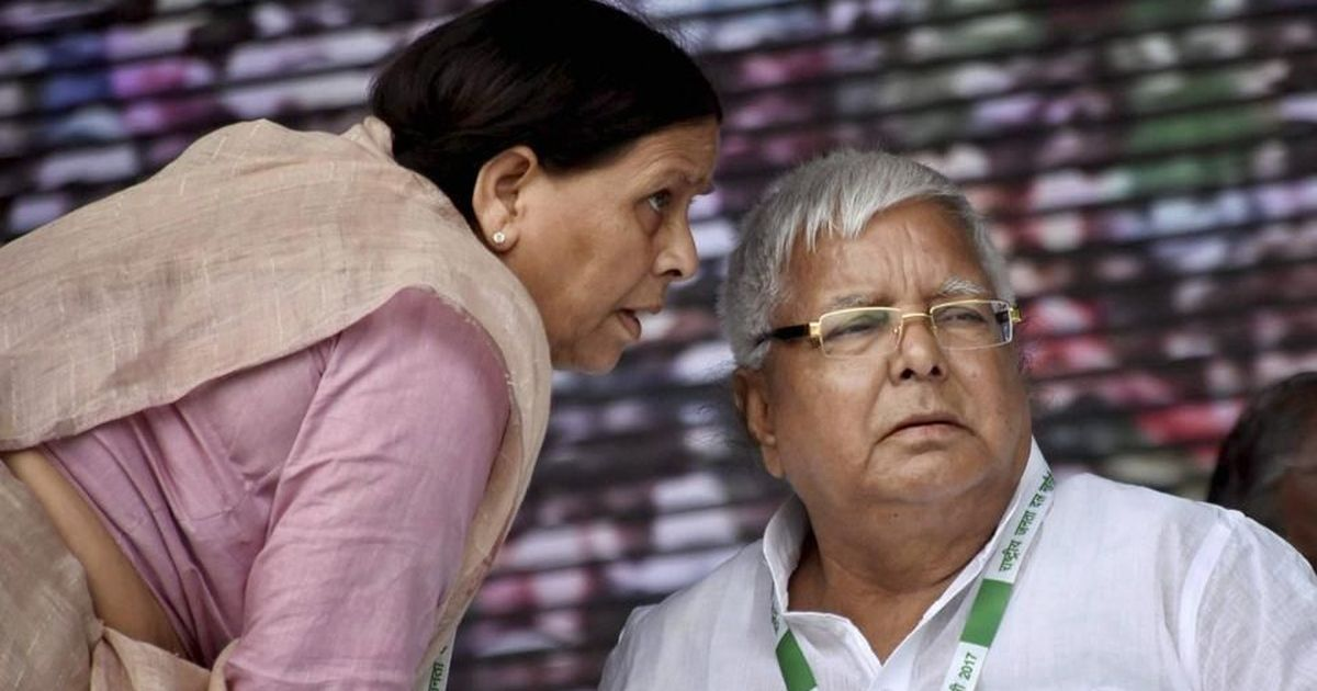Fodder scam: Lalu Prasad moves Jharkhand High Court against conviction, seeks bail