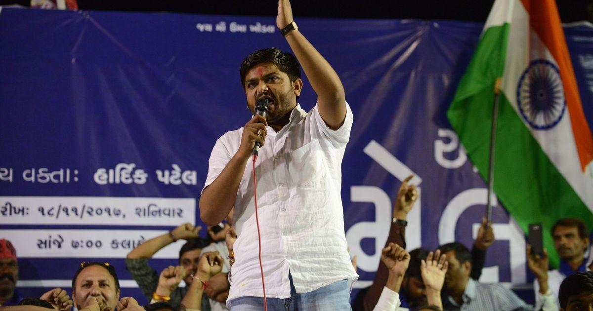 Patidar leader Hardik Patel booked for delivering political speech at farmers' educational event