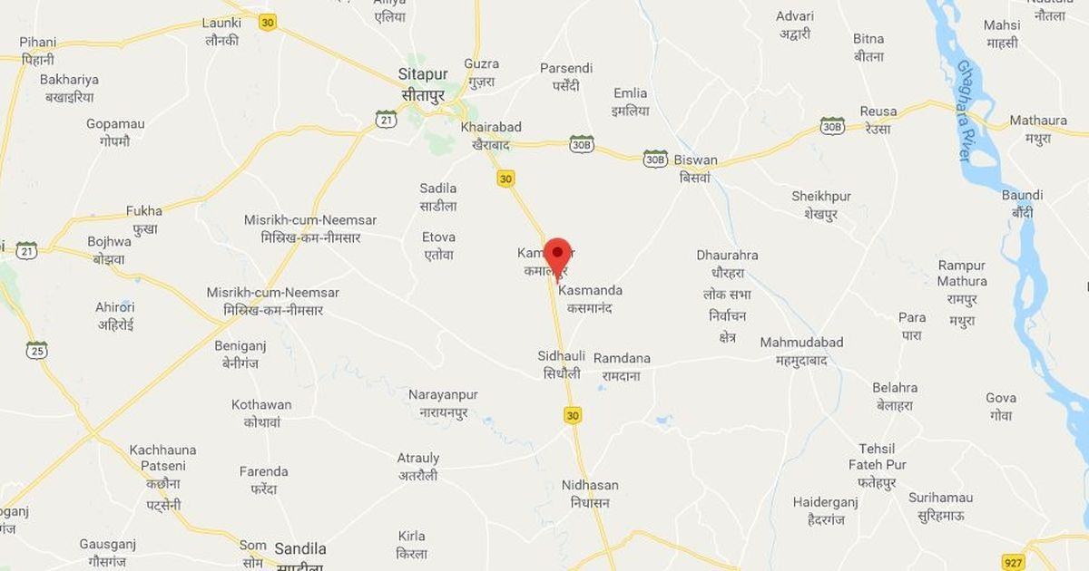 UP: Supporters of BJP legislators clash during blanket distribution event in Sitapur district