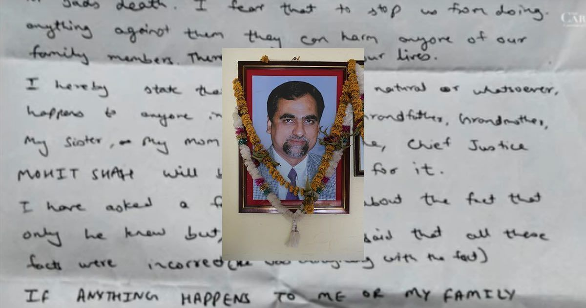 CBI judge Loya's son tells media he has no suspicions about his father's death