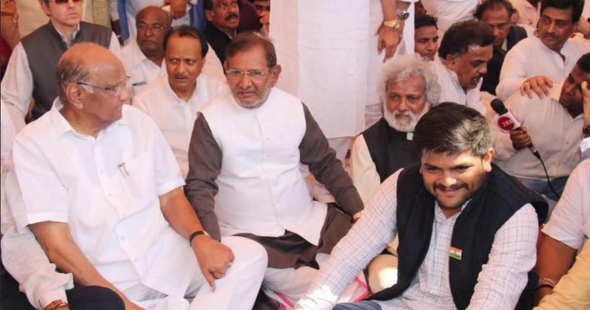 Mumbai: Top Opposition leaders participate in the 'Save the Constitution' rally