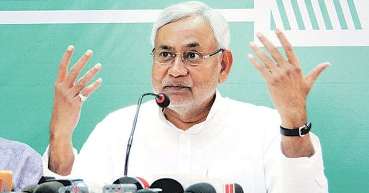 BJP ally Nitish Kumar says the idea of simultaneous polls is not 'feasible'