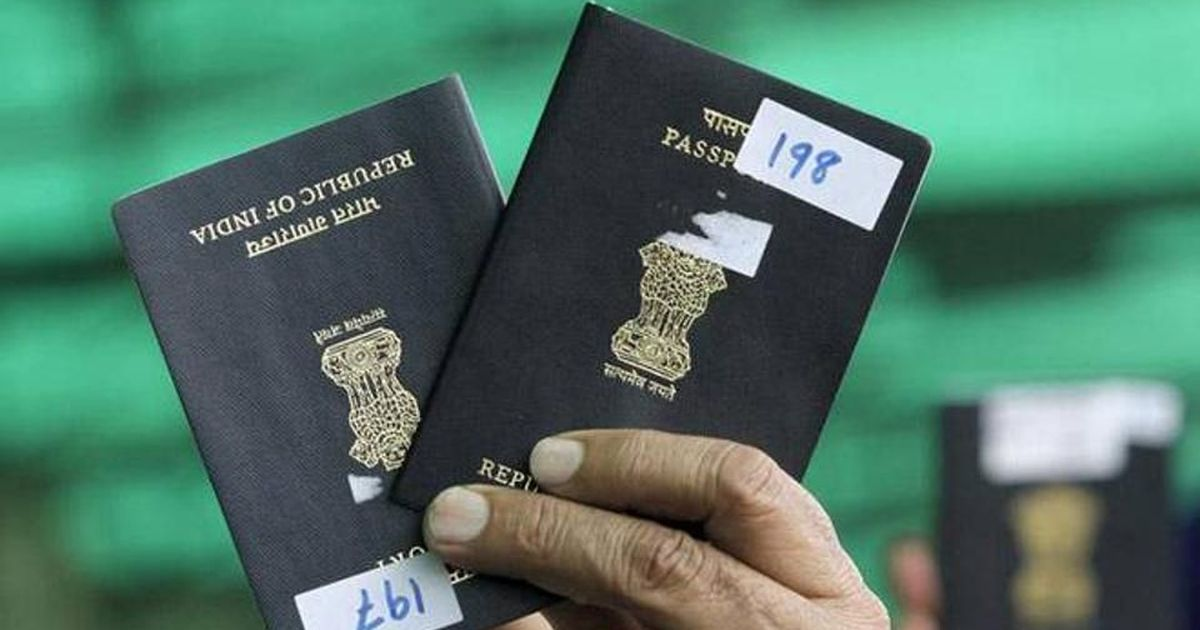 Kerala HC issues notice to Centre after petitioners say orange-coloured passports are discriminatory