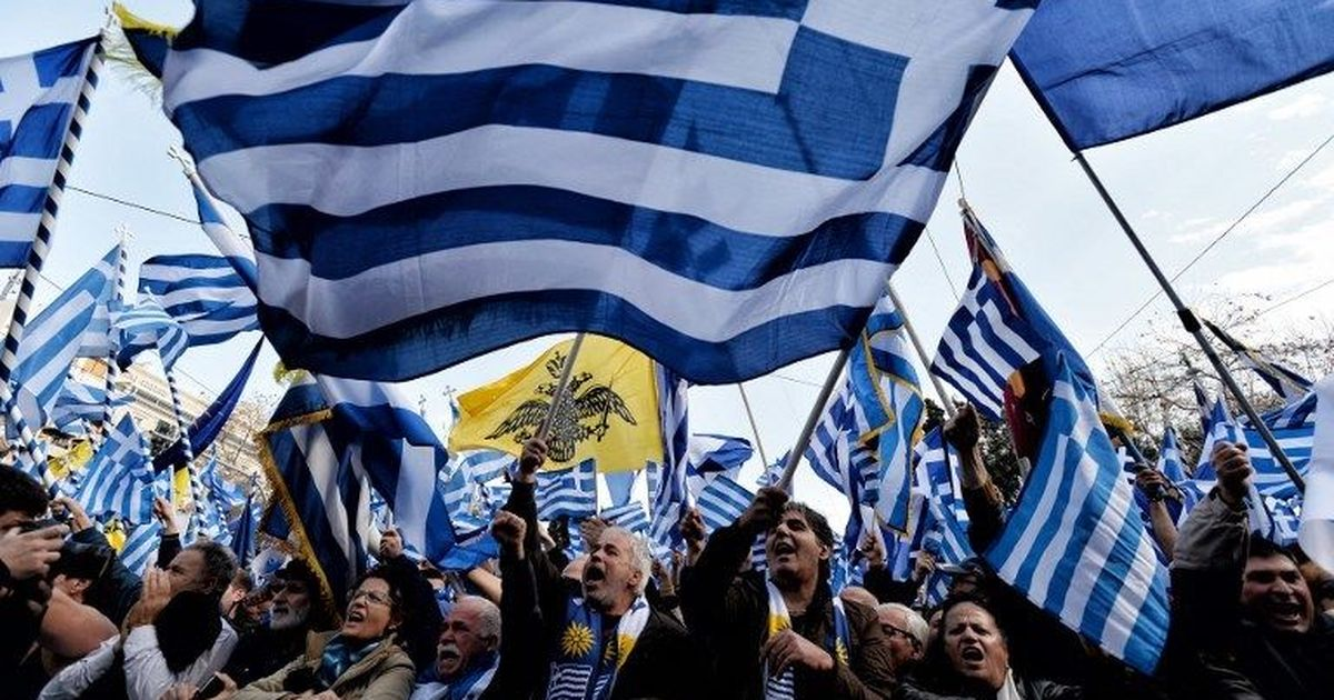 Thousands protest in Athens over 'Macedonia' name dispute between Greece and its neighbour