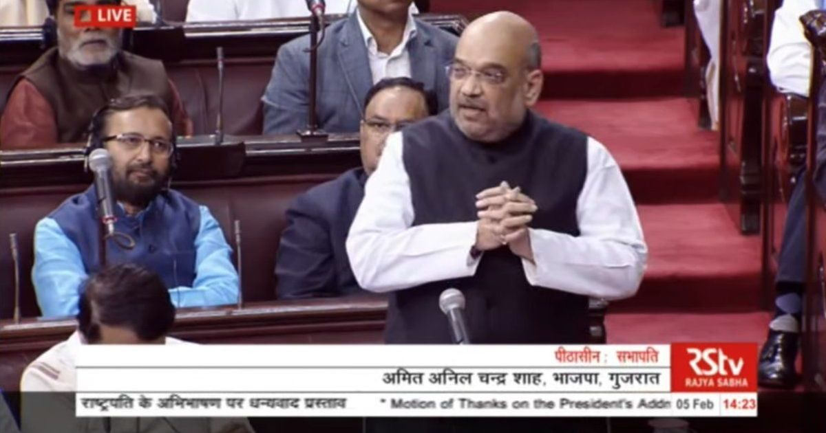 'Selling pakodas is better than being unemployed,' says Amit Shah in first Rajya Sabha speech