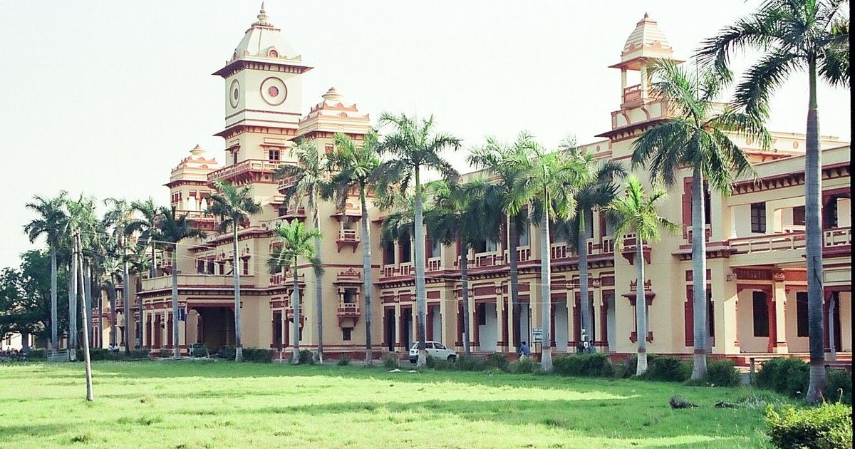 BHU, Jamia Millia Islamia ranked among top 350 Asian universities