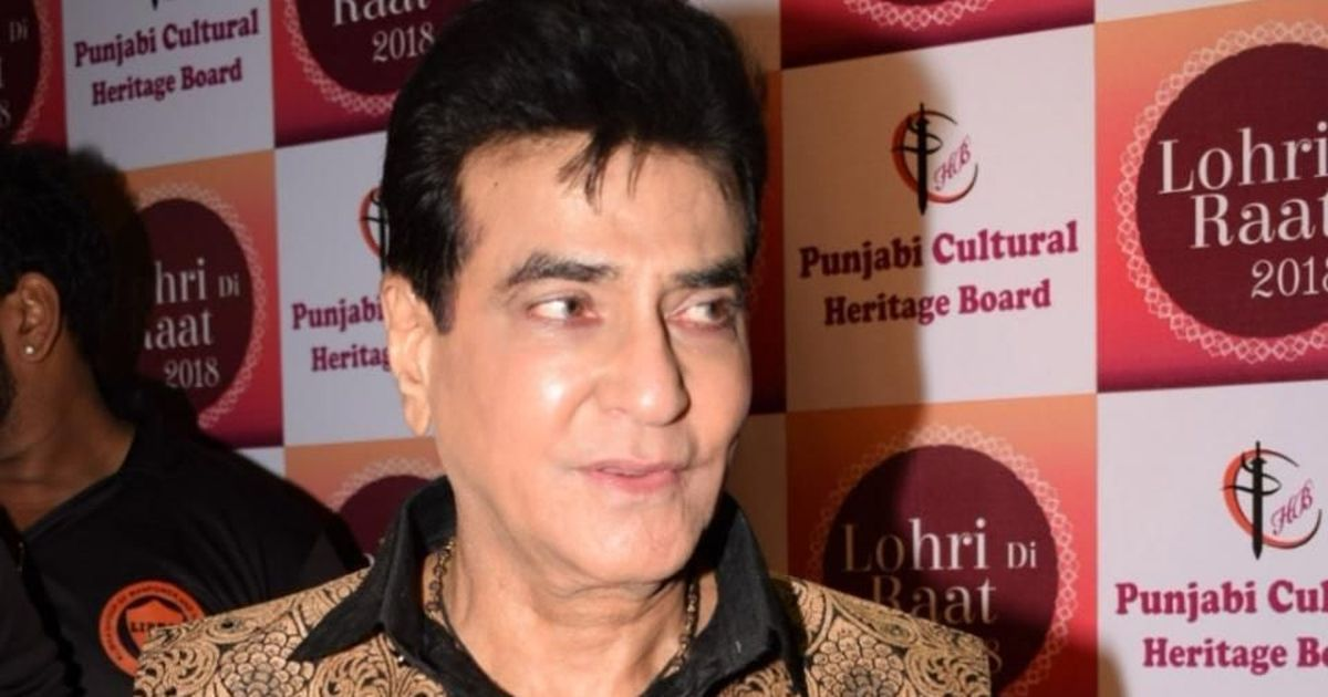 Actor Jeetendra denies allegations of sexual assault levelled by his cousin