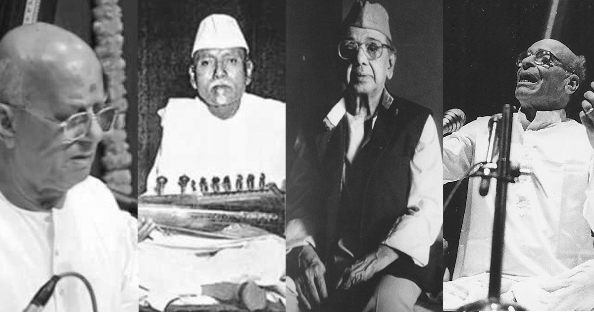 Listen: Four distinct renditions of the compound raag Yamani Bilawal