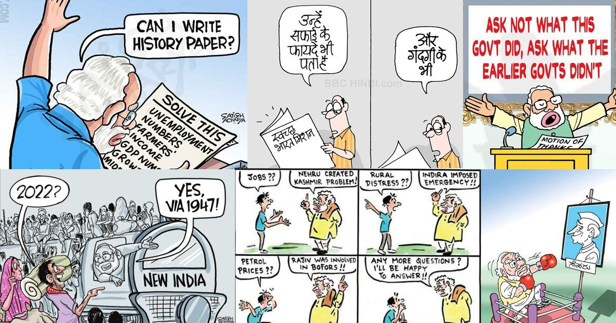 With Narendra Modi's latest speech, cartoonists have had the last laugh